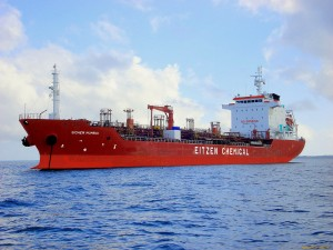 FCM — Oil/Chemical Tanker SICHEM MUMBAI